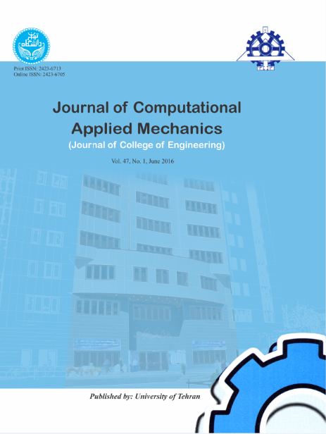 Journal of Computational Applied Mechanics