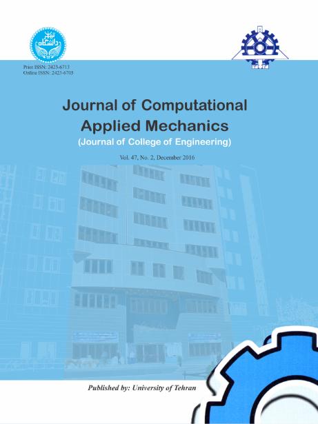 https://jcamech.ut.ac.ir/data/jamech/coversheet/cover_en.jpg